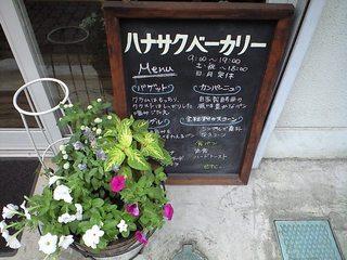 0720_2.JPG