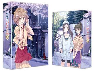 花咲くいろは1巻3巻収納BO コピー.jpg