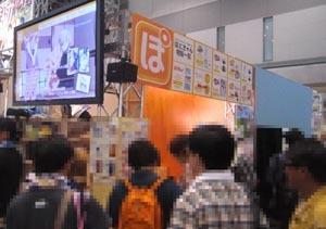 Iroha_comiket_pc.jpg