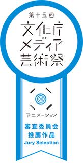anime_suisen.jpg