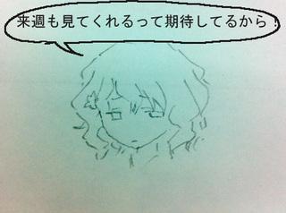 blog0413.JPG
