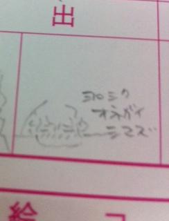 blog0707_02.JPG