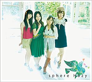 ed_song_sp.jpg